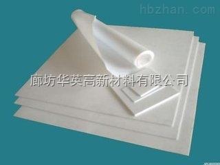 聚四氟乙烯板,四氟板专业生产厂家