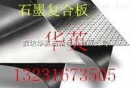 不锈钢304石墨复合板