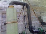 高效水膜脱硫除尘器