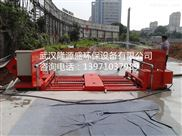 武汉高压洗轮机 拌合站冲洗设备