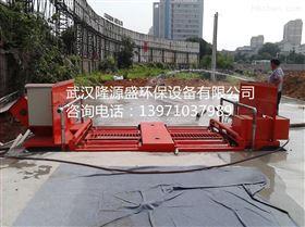 LYS-100武汉高压洗轮机 拌合站冲洗设备