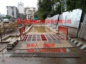 LYS-100武汉工地洗车机建筑工地喷淋冲洗设备