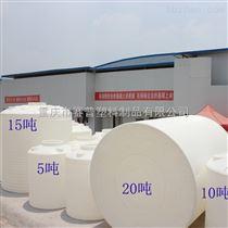 15吨防腐储罐