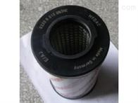 2600R010BN4HC供应贺德克滤芯