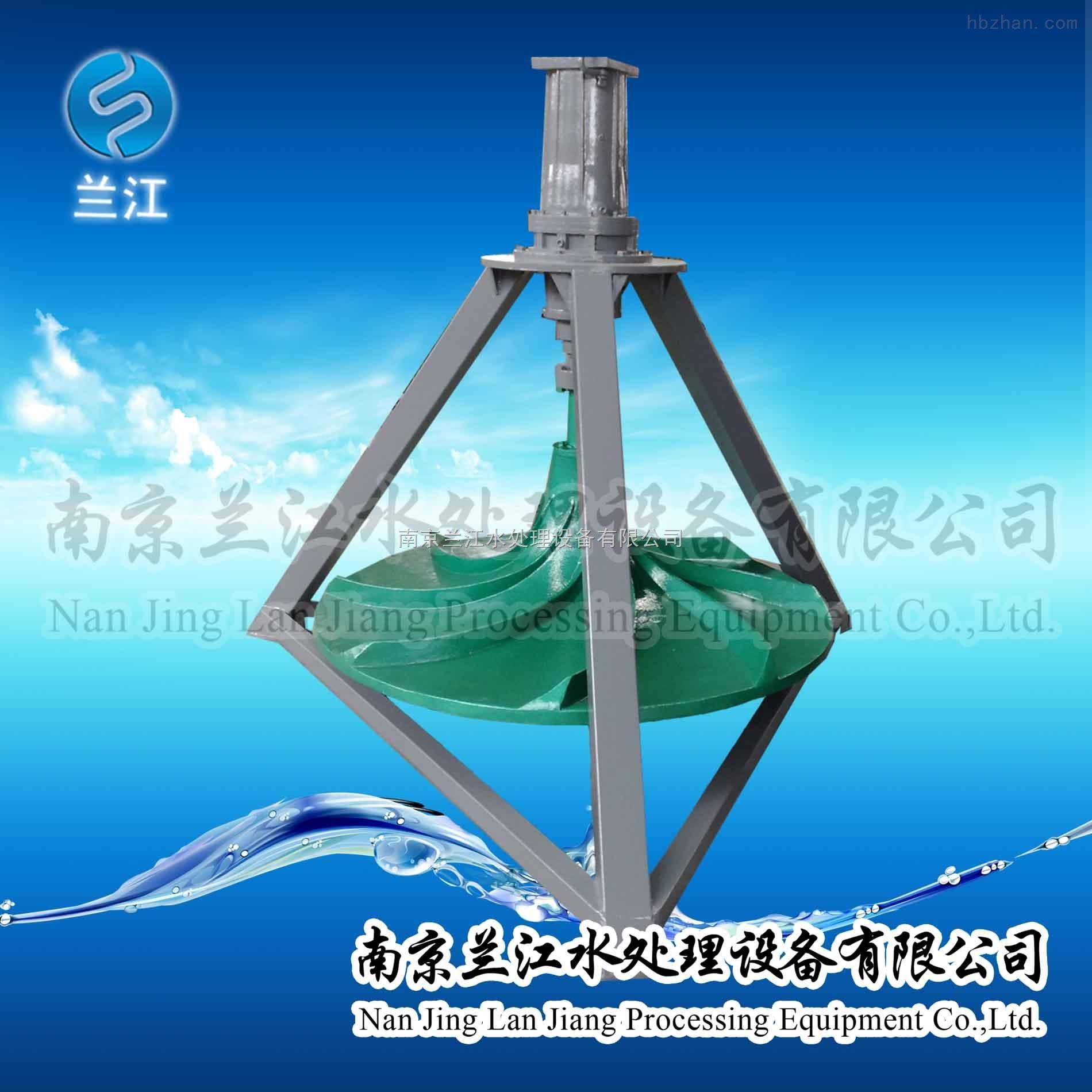 反硝化池涡轮多曲面搅拌机选型