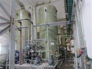齐全-炼油车间PP喷淋吸收塔结构性能/环保认证