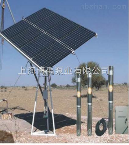 太阳能深井潜水泵BY-厂家