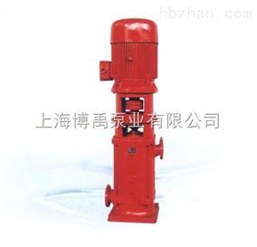 XBD-HYD立式高压恒压消防泵