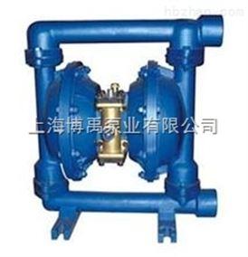 QBY2第二代金属气动隔膜泵