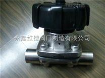 G61F衛生級焊接隔膜閥