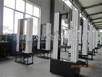 上海聚氨酯材料抗拉強度試驗機