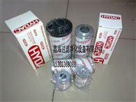 0900D013BN/HC销售德国贺德克滤芯