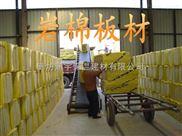 隔热保温岩棉板生产价格