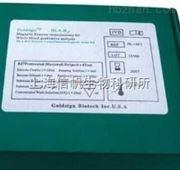 猪IL-1α试剂盒(白介素1α)ELISA试剂盒全国质保包邮
