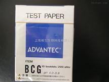 Advantec PH试纸日本TOYO PH试纸BCG试纸(4.0-5.6)