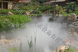 PLC-MD300G温泉人造雾