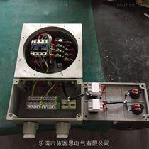 防爆综合磁力启动器BQC-40A 控制油泵(IIC)