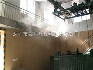 市政污水处理厂喷雾除臭工程