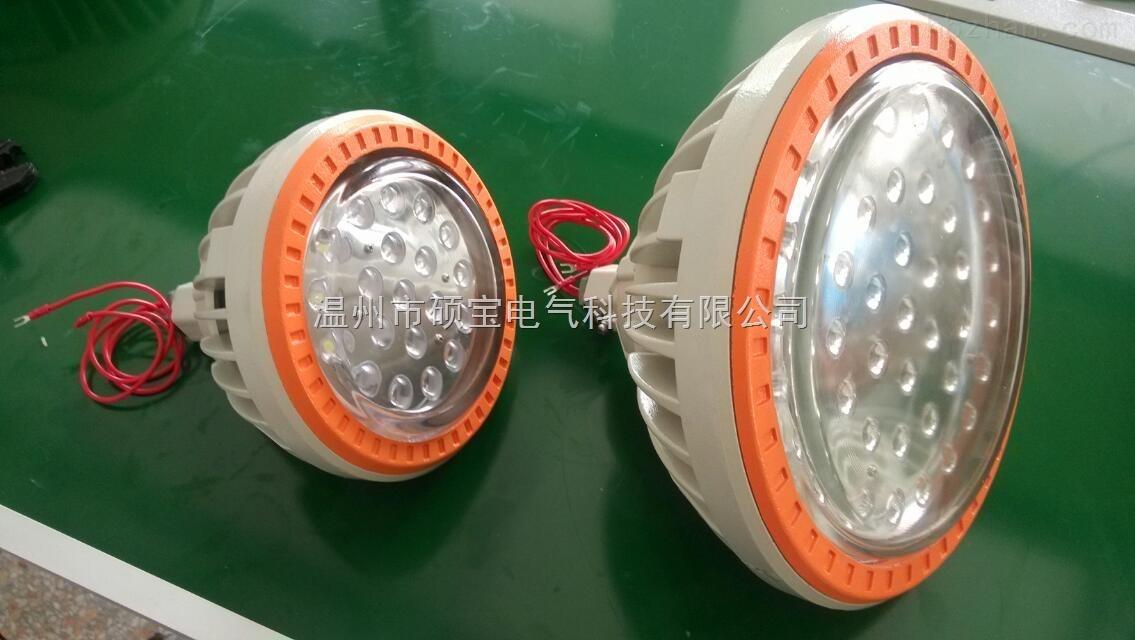 BAD85-20W/30W/50W/70W/100W/120W BAD85防爆LED灯