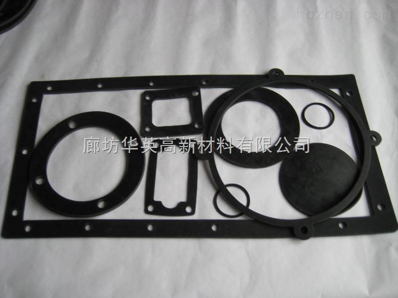 定做异型规格橡胶垫片生产厂家