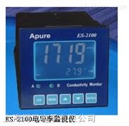 上海阔思,*代理进口品牌水质分析仪,Apure ES-2100电导率监视仪,低价现货