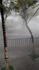 景观造雾系统工程