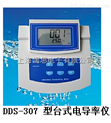 华东区总代理进口品牌水质分析仪,Apure水质在线监测仪DDS-307型台式电导率仪