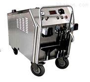 高溫飽和蒸汽清洗機betway必威手機版官網