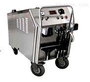 高温饱和蒸汽清洗机