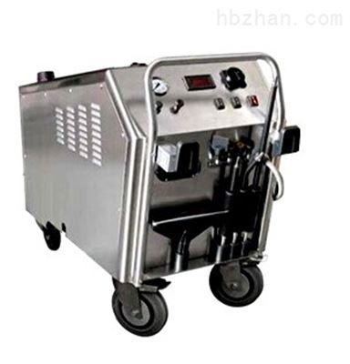 gv30高温高压蒸汽清洗机