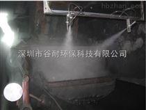 张家口化工厂喷雾除臭设备/优质除臭系统