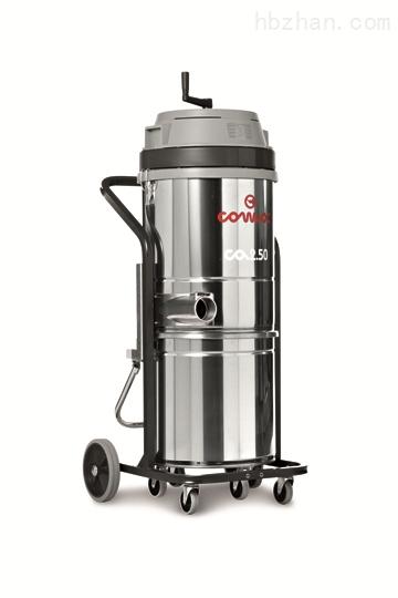 单项工业吸尘吸水机