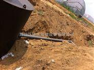 安康一体式预制泵站免运费/沃华产品齐全