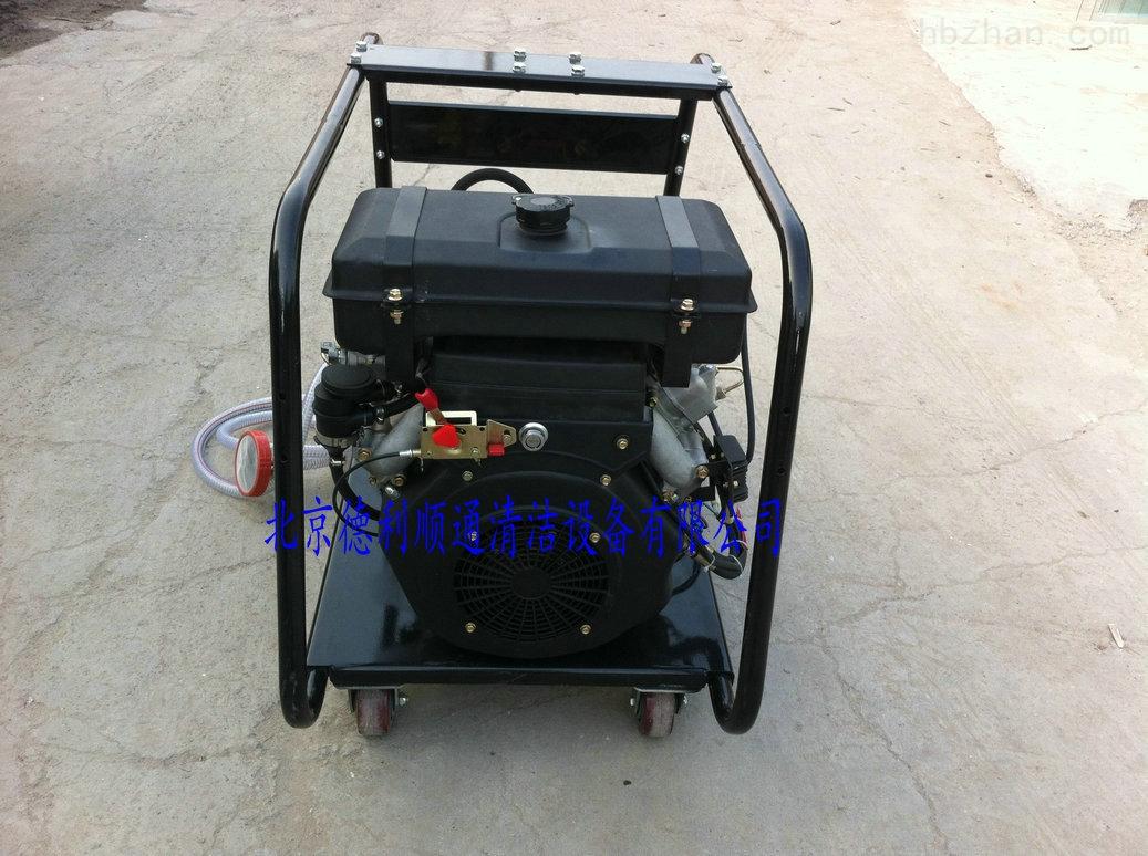 柴油机驱动下水道高压清洗机