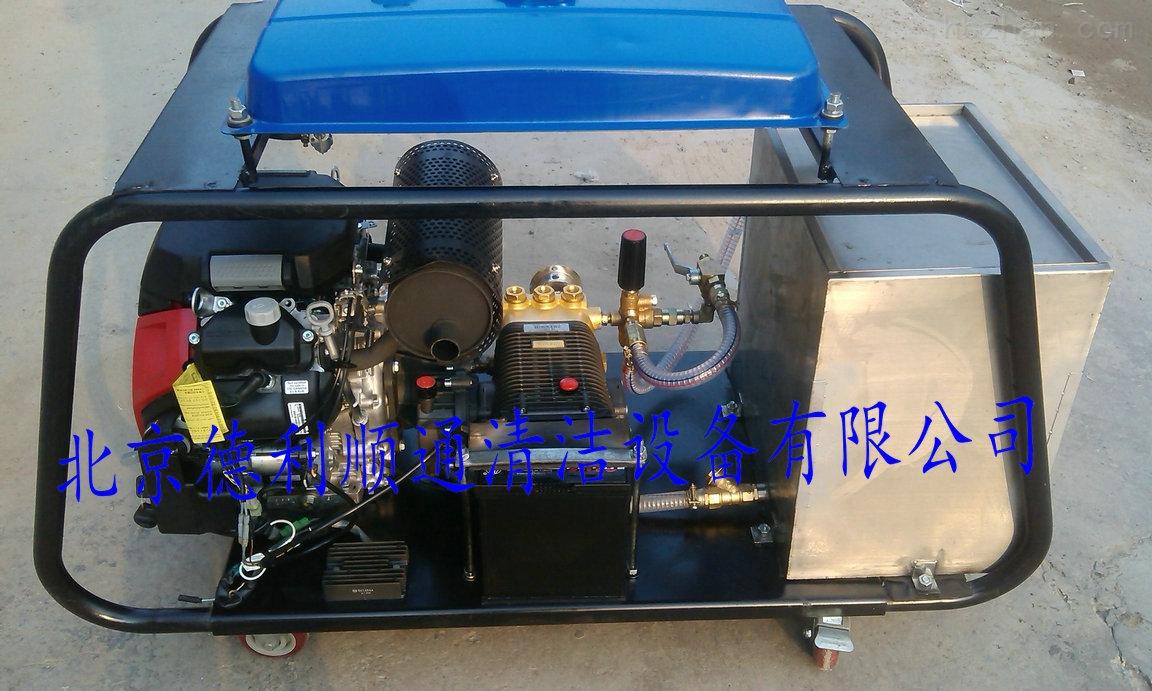 家属楼高压清洗机DL2150