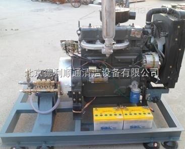 DL5030-除斑马线清洗机DL5030