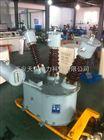 JLS-10/35KV户外油浸式高压计量箱