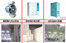 棉花加工厂空气加湿器供应_格润加湿