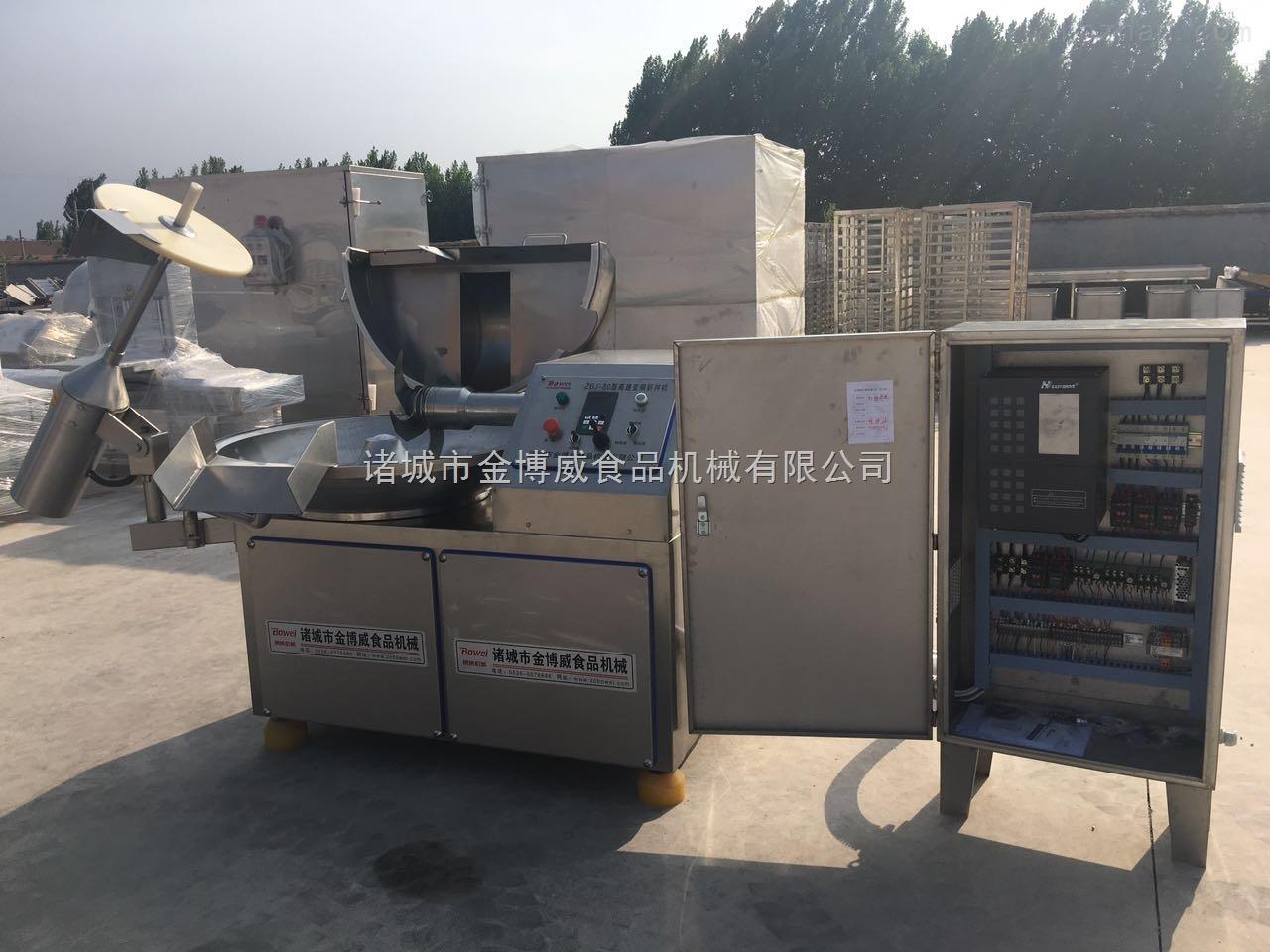 鱼豆腐生产全套设备
