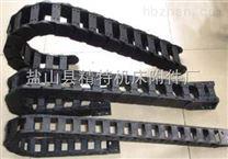 橋式切割尼龍拖鏈