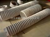 白色硅胶布耐磨通风伸缩软连接