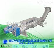 古蓝LYZ219/11螺旋压榨机