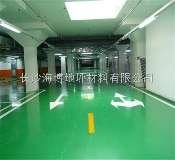 hb-35 宁乡市医院环氧树脂地坪施工流程