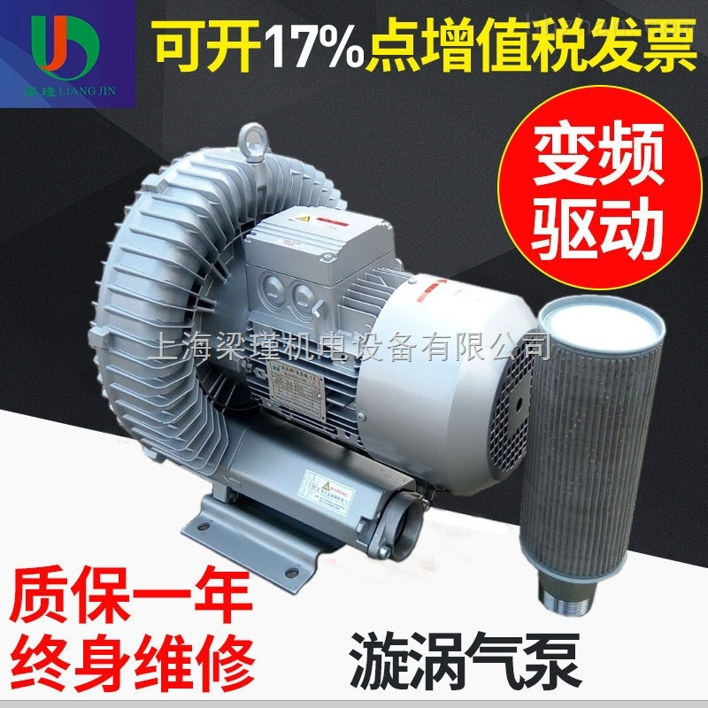 印染烫布机高压鼓风机-环形高压风泵