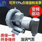 4KW工业高压风机-漩涡高压风机厂家