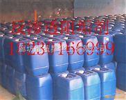 供应:反渗透阻垢剂厂家报价