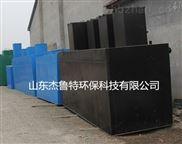 耒阳冶炼厂重金属废水处理设备技术在线指导