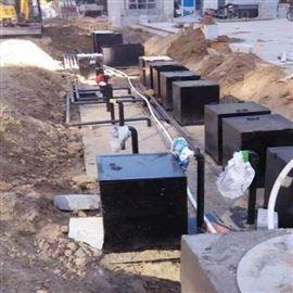 供应泉州市医院污水处理设备厂家