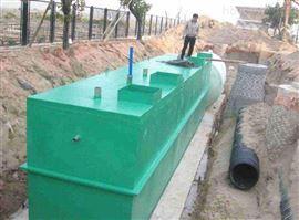 RH供应白银市生活污水处理设备技术参数