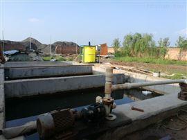RH供应嘉峪关市生活污水处理设备稳定、稳妥、可靠